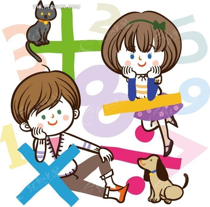 儿童卡通插画——彩色数学符号和可爱小动物小朋友