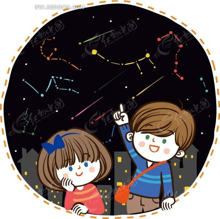 星座的小女孩和小男孩