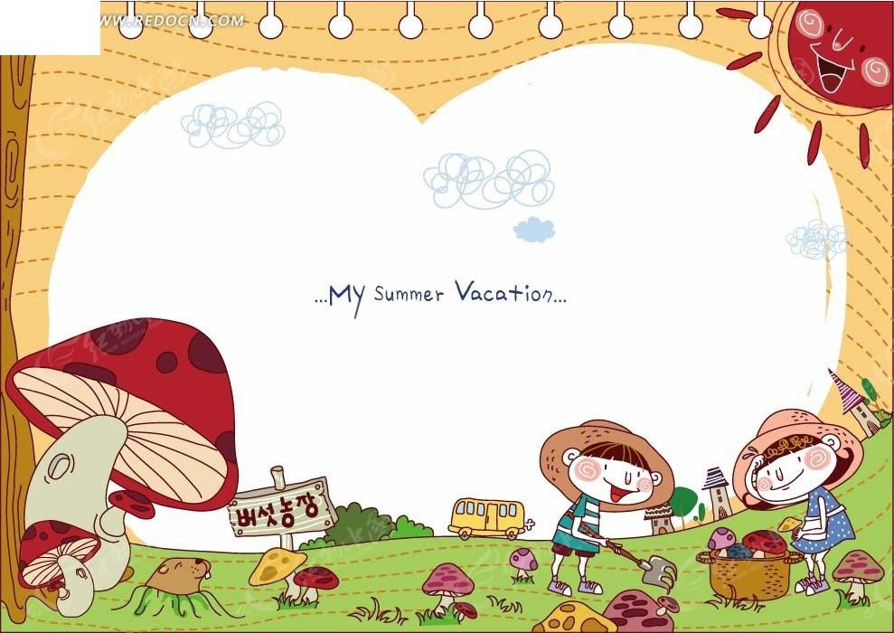 卡通插画——采蘑菇的可爱小女孩和小男孩矢量图-采蘑菇的小女孩