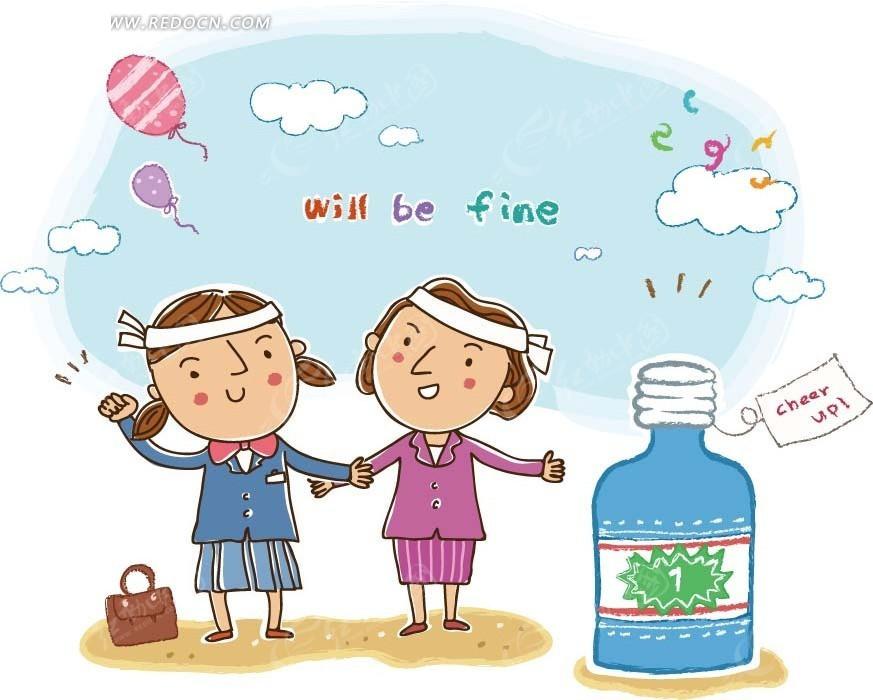 卡通画—瓶子边手拉手的女孩和女人