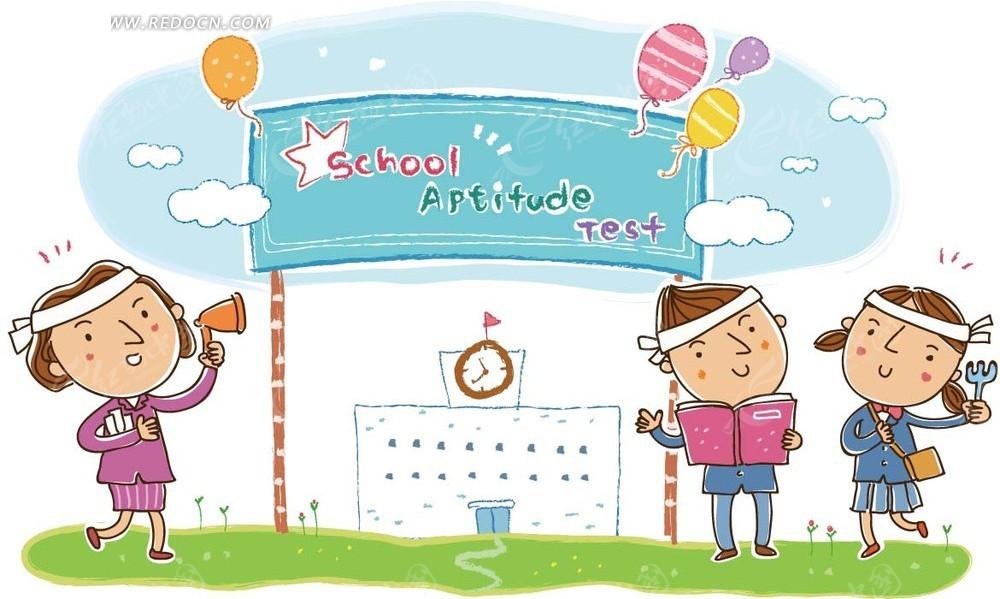 卡通人物插画 学校门前的老师和孩子