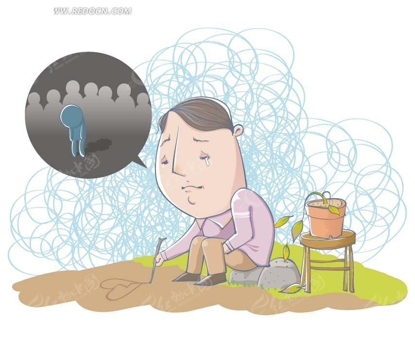 卡通插画 孤独伤心的男人EPS素材免费下载 编号2024927 红动网