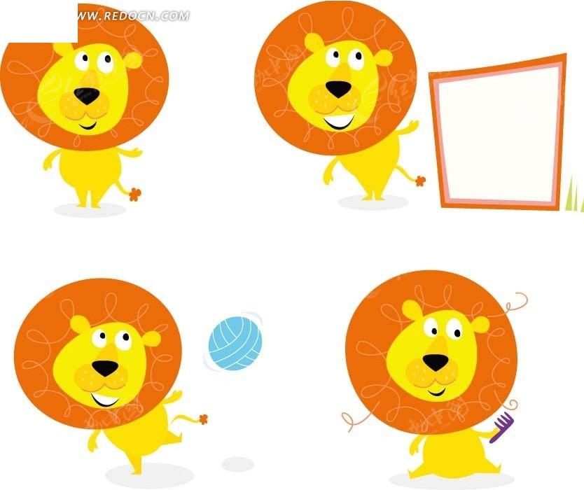 卡通动物插画 可爱小狮子插画