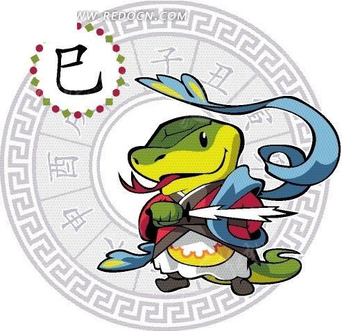 卡通十二生销八卦图-拿刀的蛇