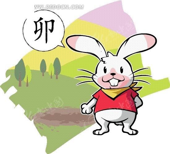 卡通十二生肖-右手放后面的兔子