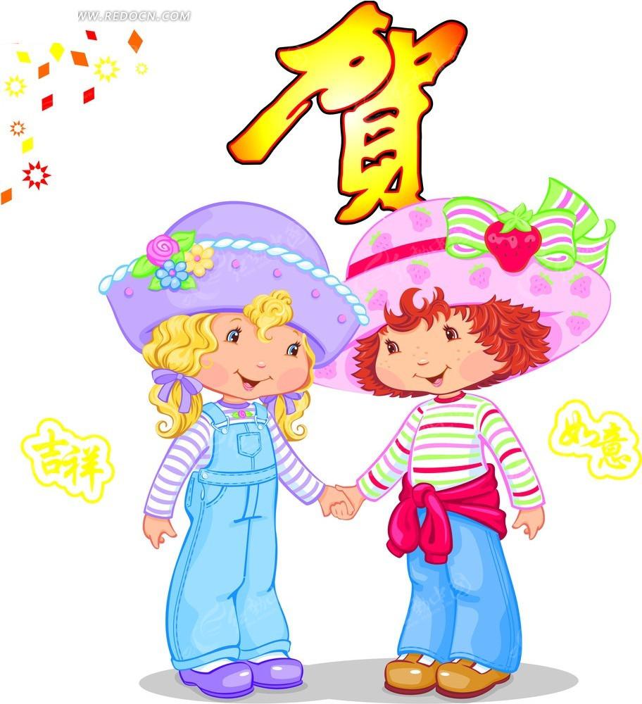 卡通小孩 手拉手小女孩  吉祥如意   卡通公仔  烟花 儿童图片 人物