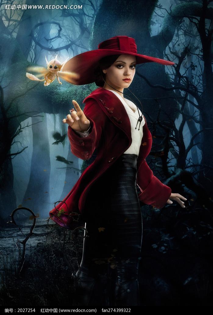 魔境仙踪海报-站在黑森林里的女巫赛多拉