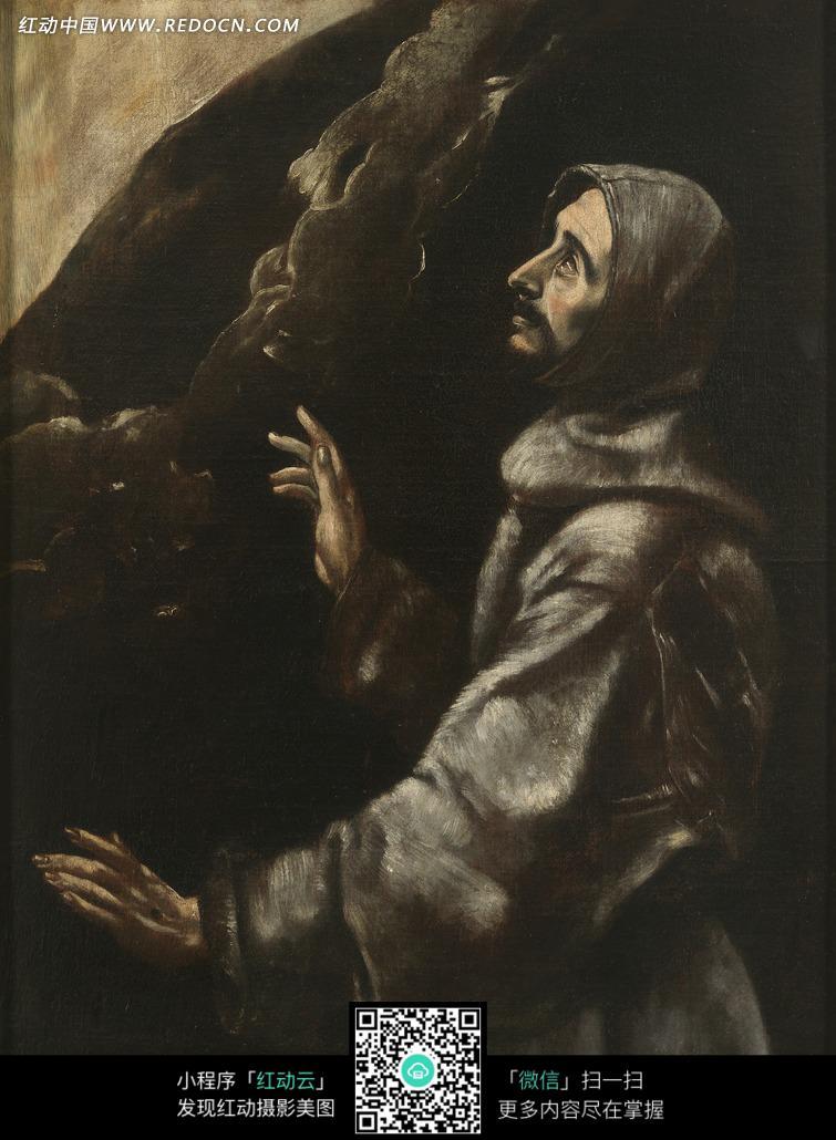 西方人物油画 仰望天空的牧师图片