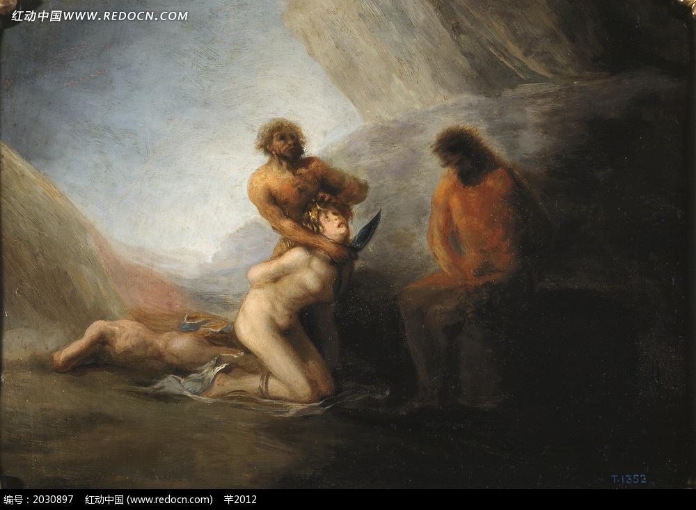 绘画作品 男人拿着害赤裸女士图片