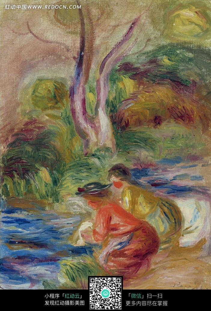 绘画作品 河边的树木和两个洗衣服女士图片免费下载 红动网