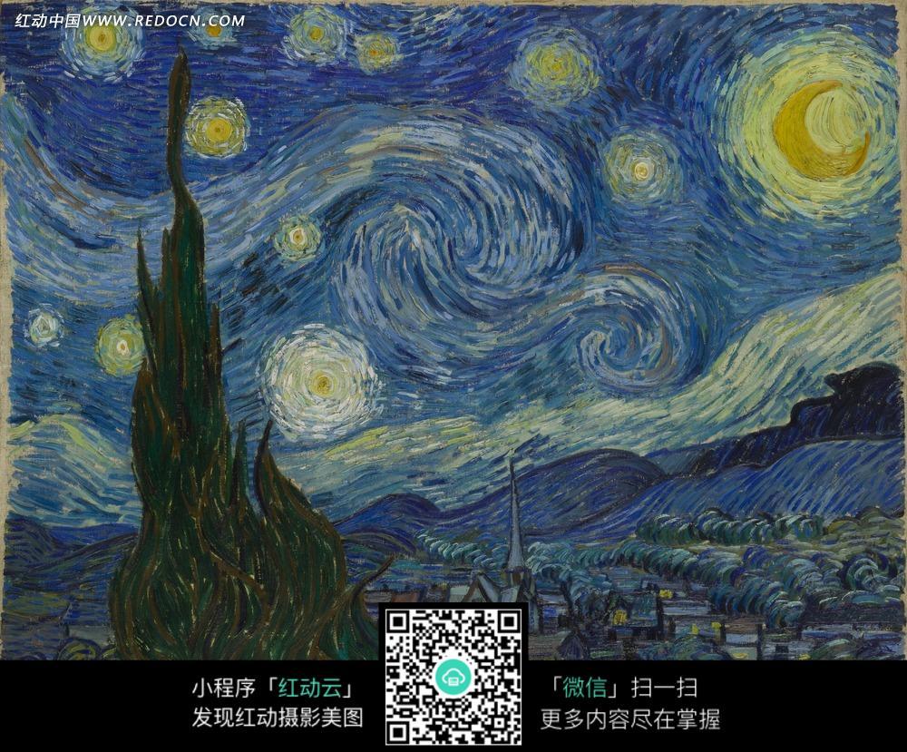 油画—梵高油画作品《星空》