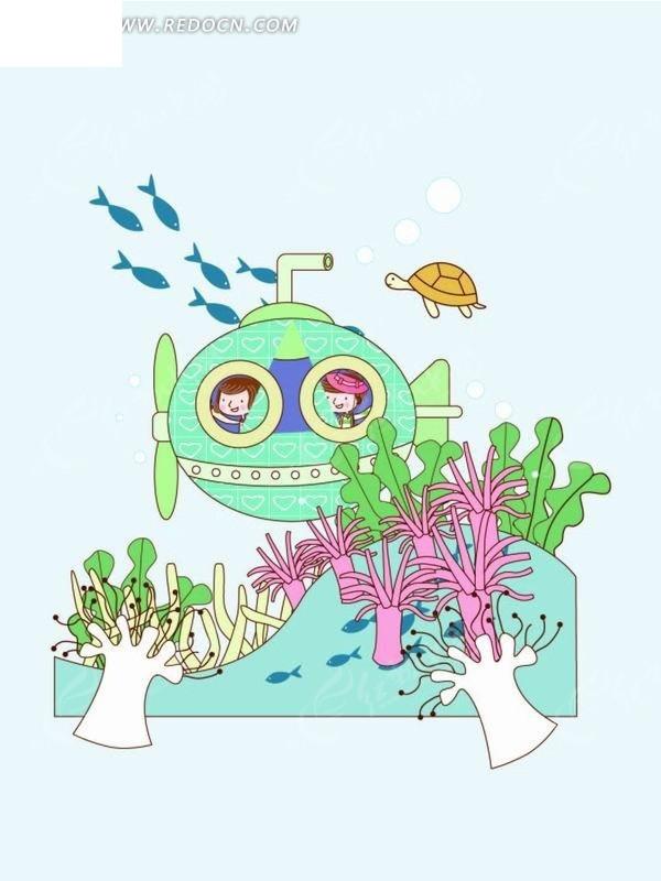 海底的水草乌龟小鱼和潜水艇矢量图 卡通形象 -海底的水草乌龟小鱼和