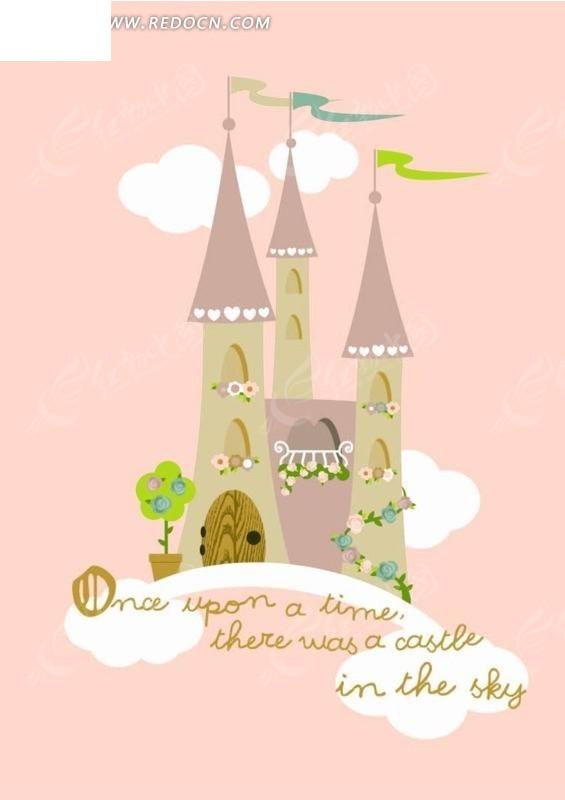 城堡 植物盆栽 白云 图形标识 手绘 插画 卡通 漫画 印花图案 矢量图片