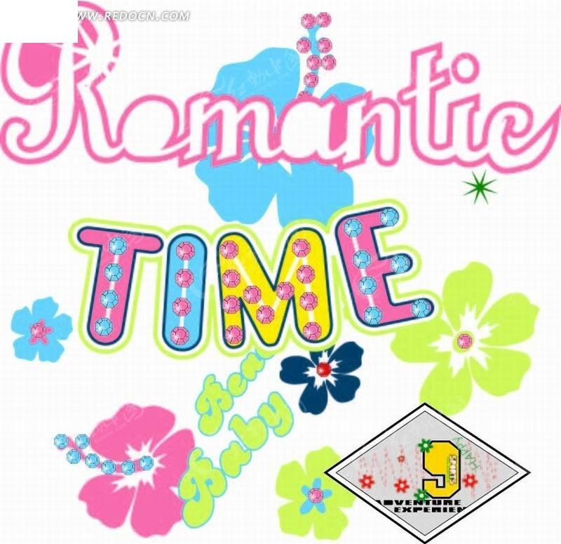 彩色卡通钻石的; 卡通矢量插画-潮流花朵和钻; 鲜花卡通