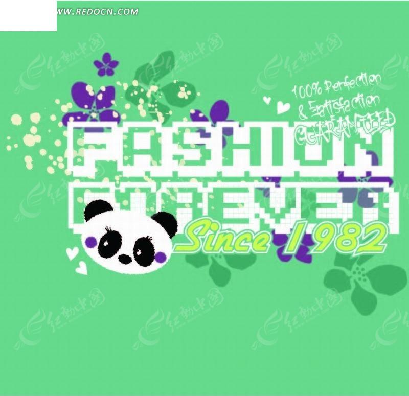 卡通矢量插画-圆点熊猫和花朵