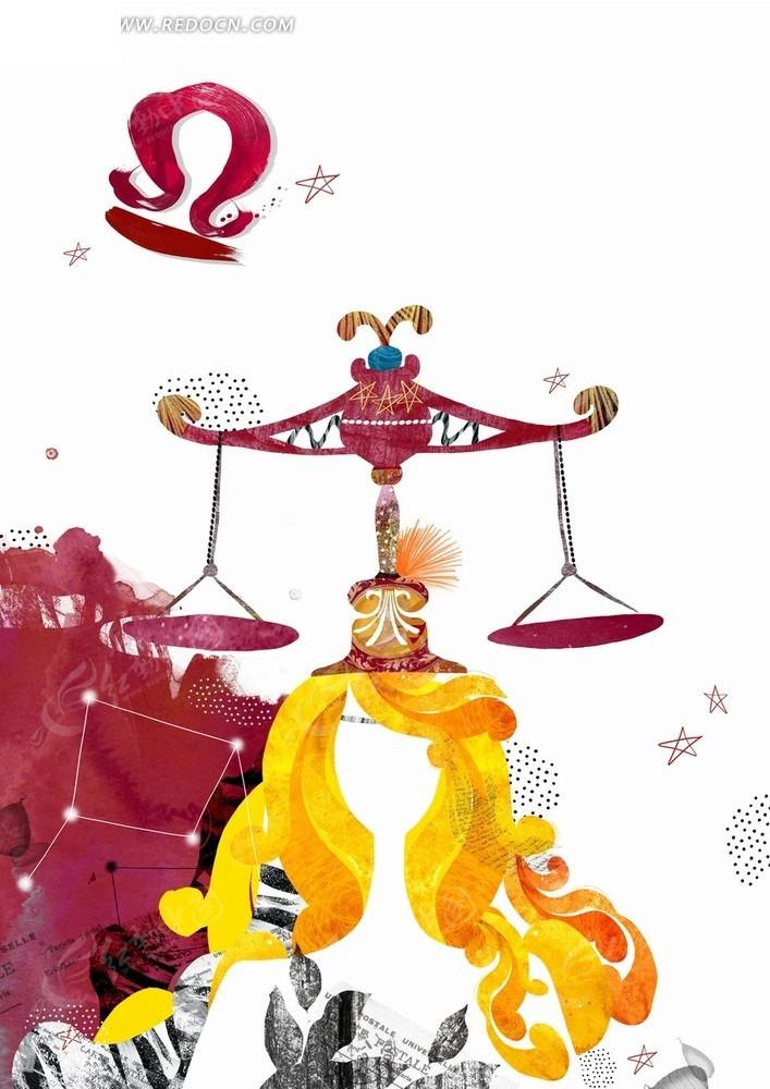 水彩 手绘 卡通 插画  星座 天秤座 卡通星座插画 卡通人物 漫画人物