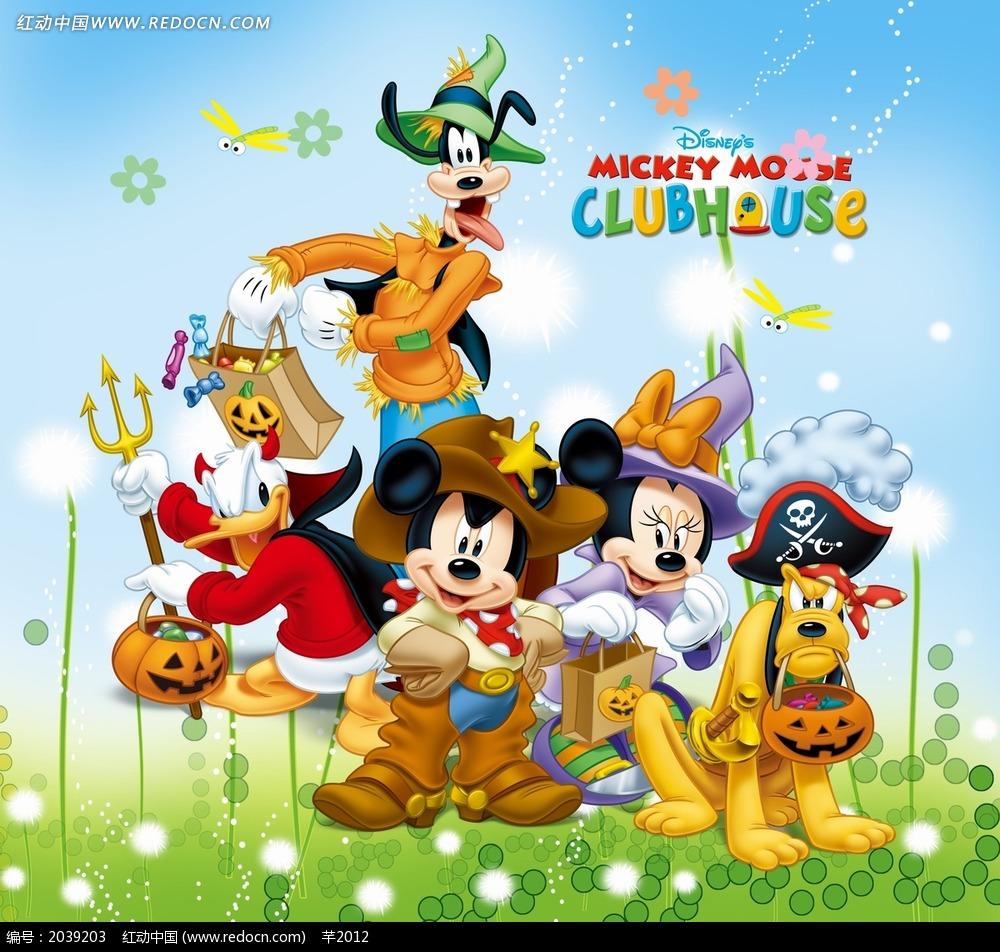 草地上的迪士尼动物卡通画
