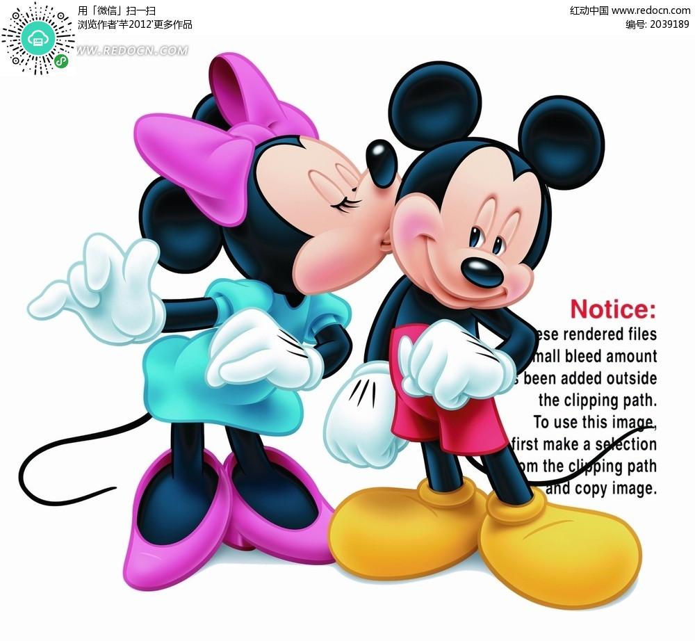 亲吻米奇的米妮卡通画
