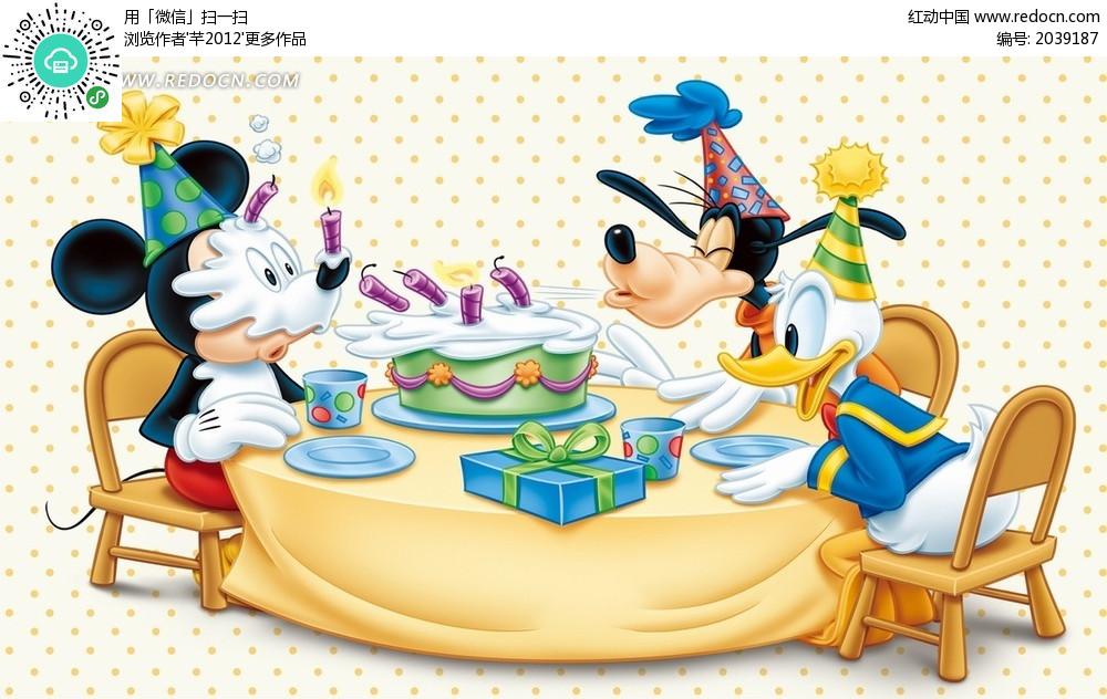 吹蛋糕上蜡烛的米老鼠和唐老鸭卡通画