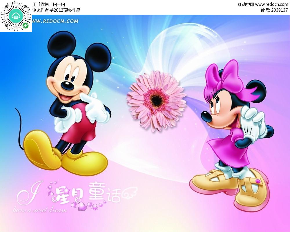 给米奇动花朵的米妮卡通画