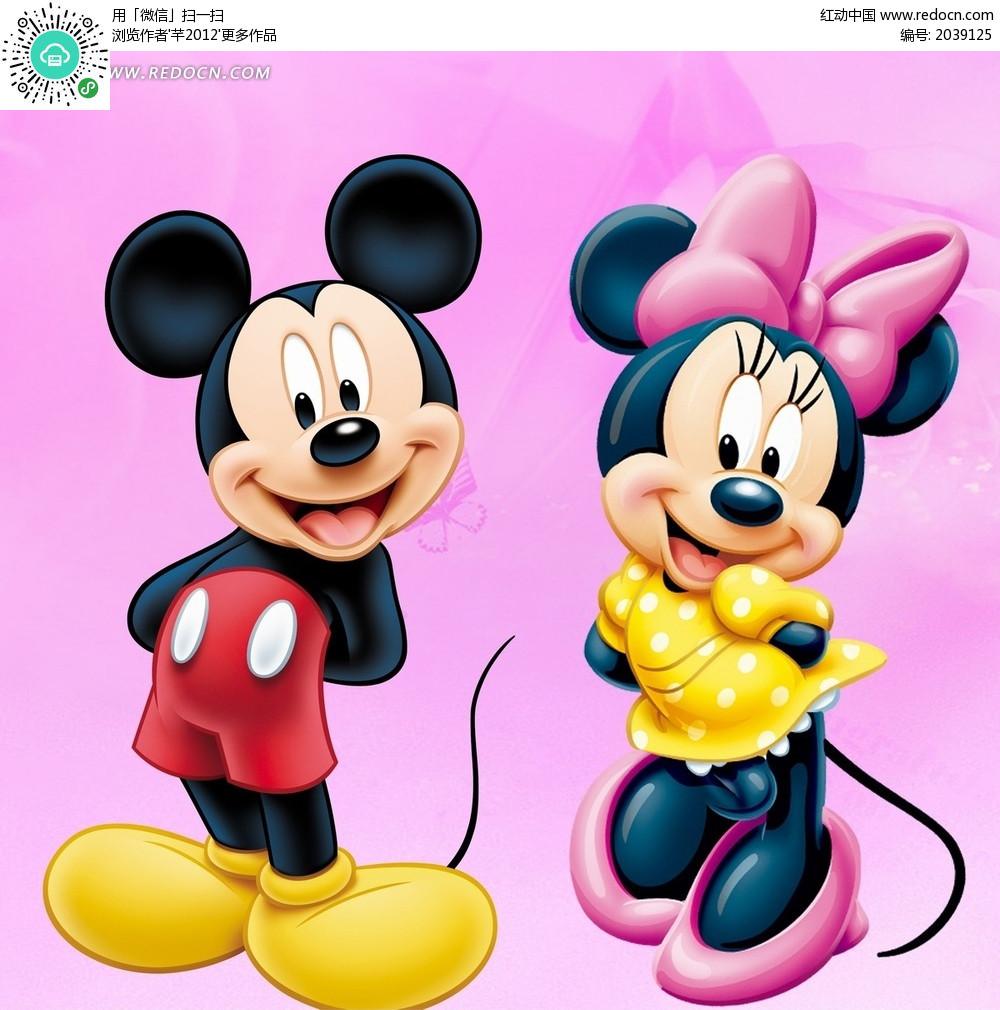 卡通画—彩色圆形和微笑的土司_卡通人物_红动手机版