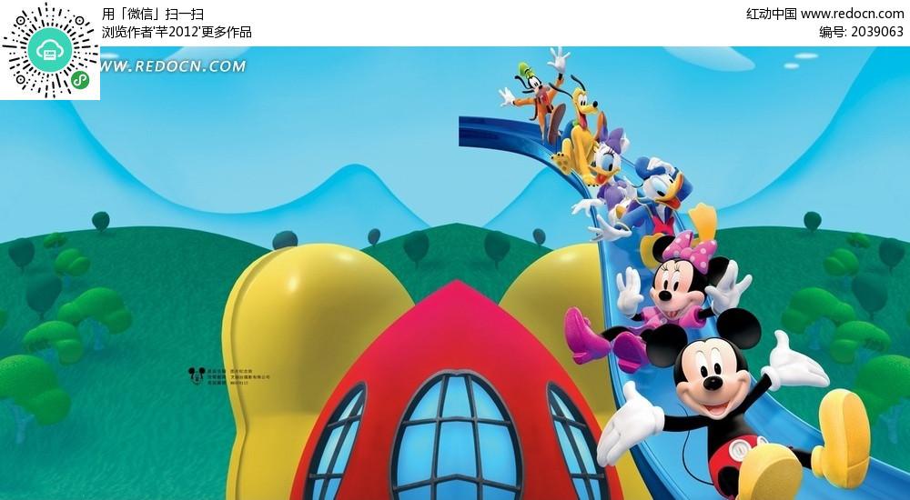 玩滑梯的迪士尼动物卡通画