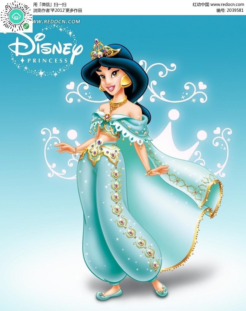 迪士尼卡通人物---- 茉莉公主