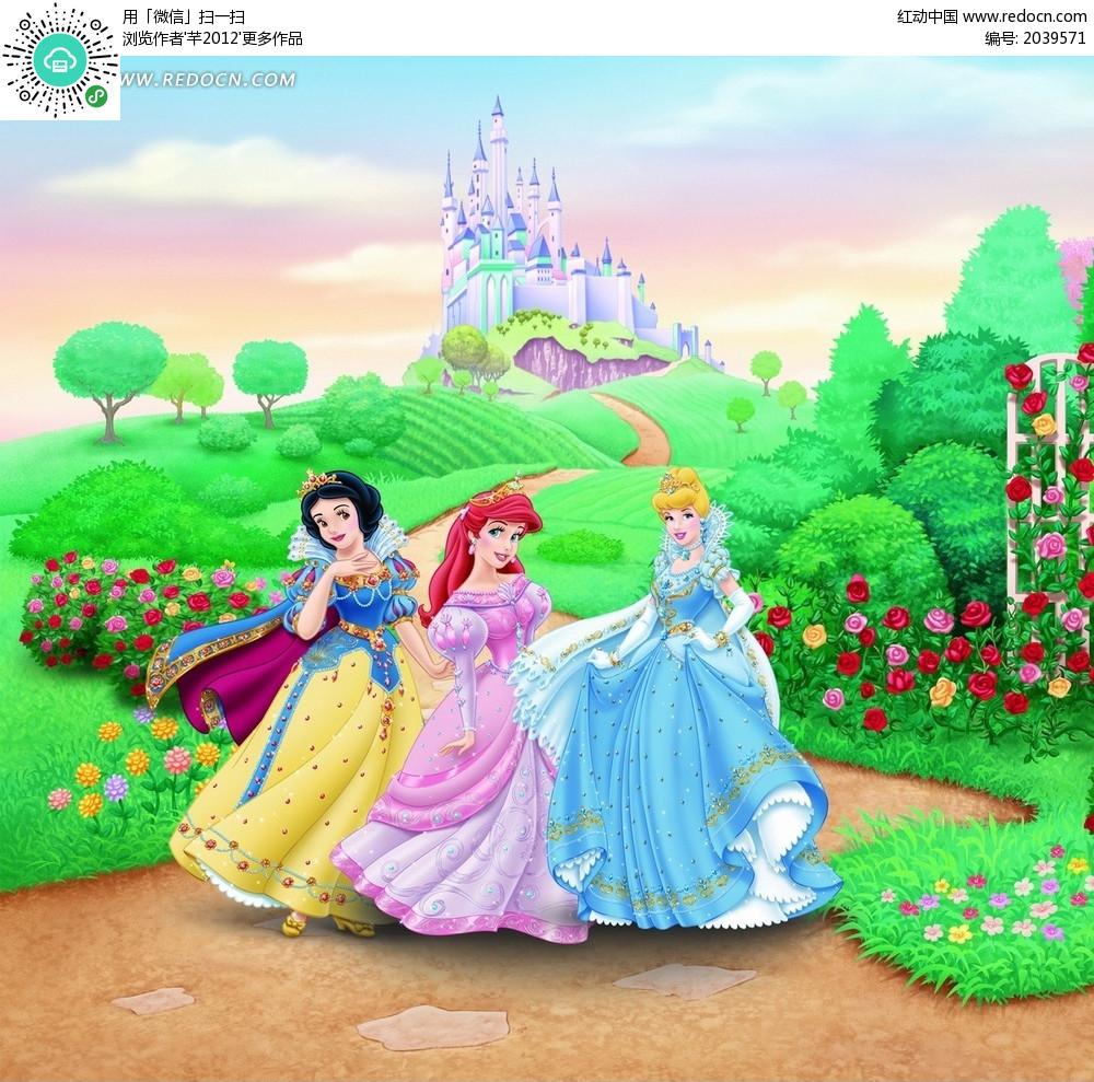 迪士尼卡通人物---- 花园城堡前的三位公主