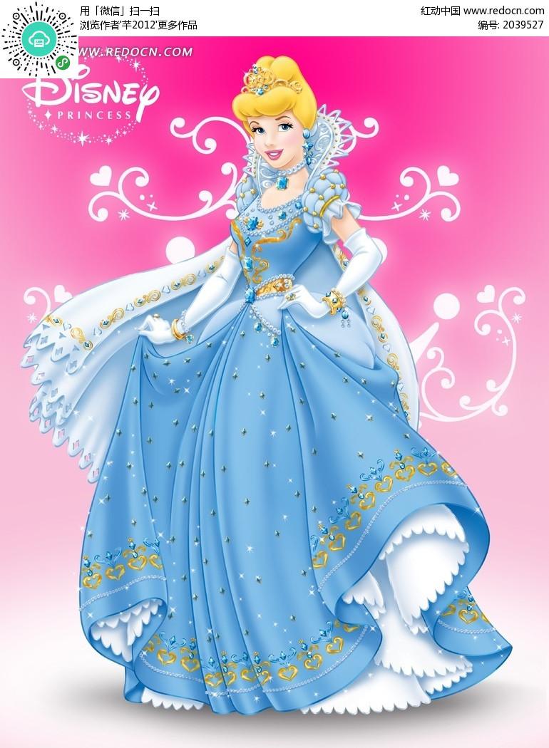 迪士尼卡通人物----仙蒂公主