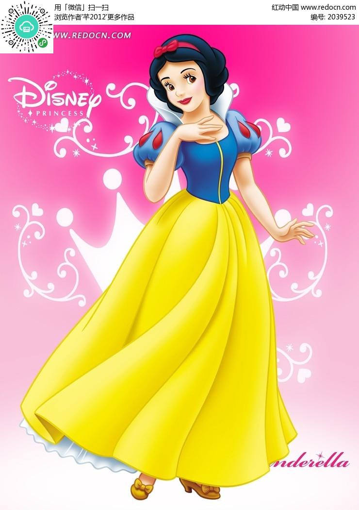 迪士尼卡通人物----白雪公主