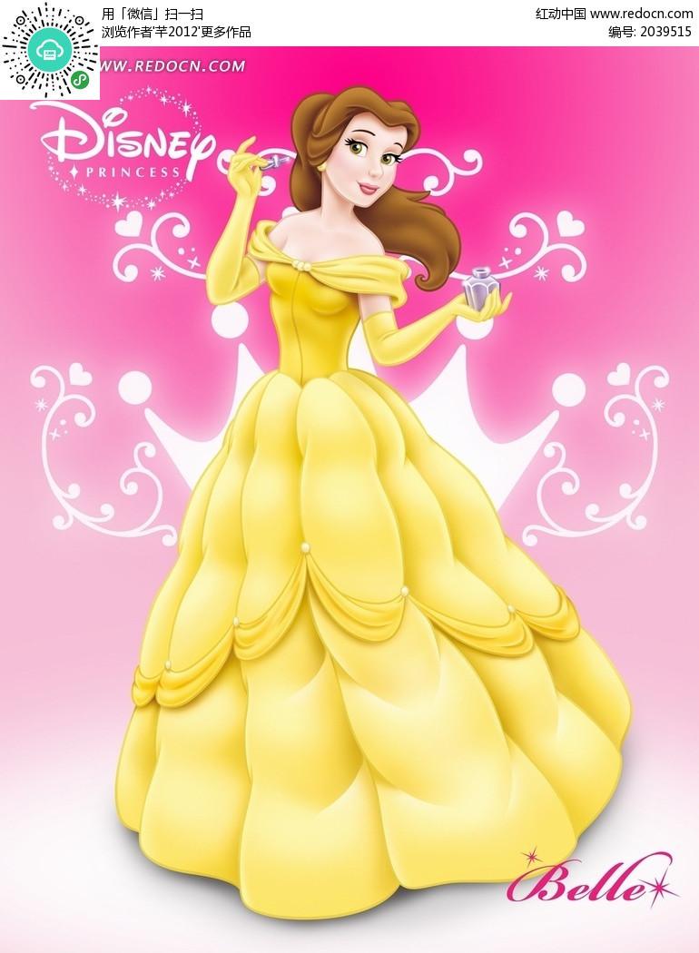 拿着礼物盒的迪士尼公主belle卡通插画