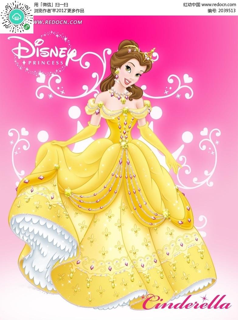 提着裙子的迪士尼公主cindecella卡通画