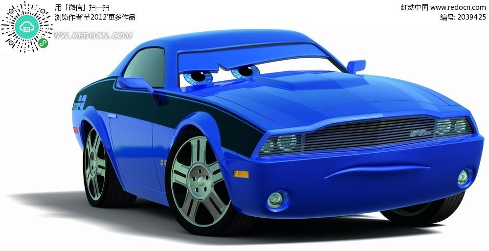 汽车总动员卡通形象----蓝色小轿车