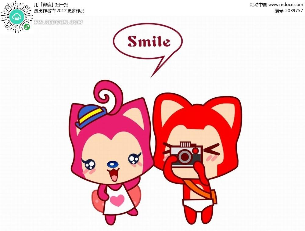 卡通动漫 拍照的红狐狸男孩和红狐狸女孩