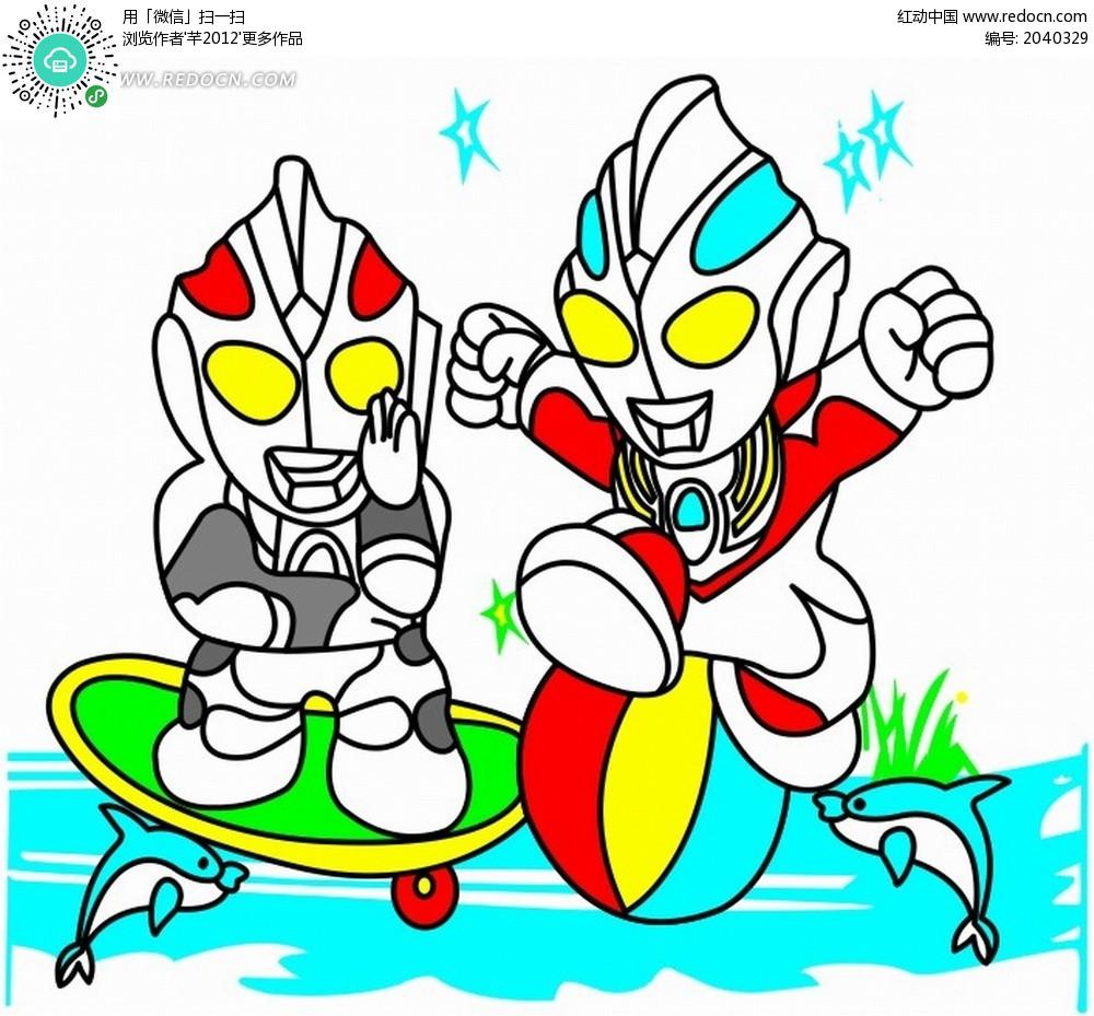 滑板 动漫人物 动画角色 卡通人物 卡通人物图片 漫画人物 人物素材