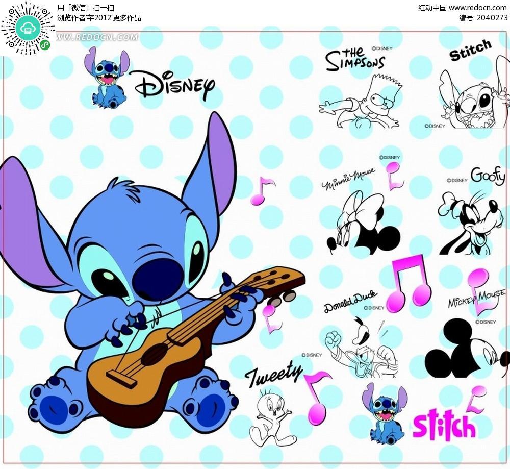 弹吉他的蓝色怪兽 卡通人物矢量图下载编号:2