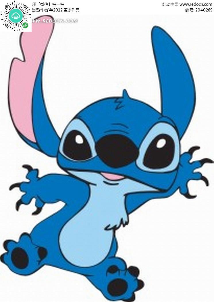 张牙舞爪 怪兽 动物 精灵 蓝色怪兽  卡通人物 卡通人物图片 漫画人物