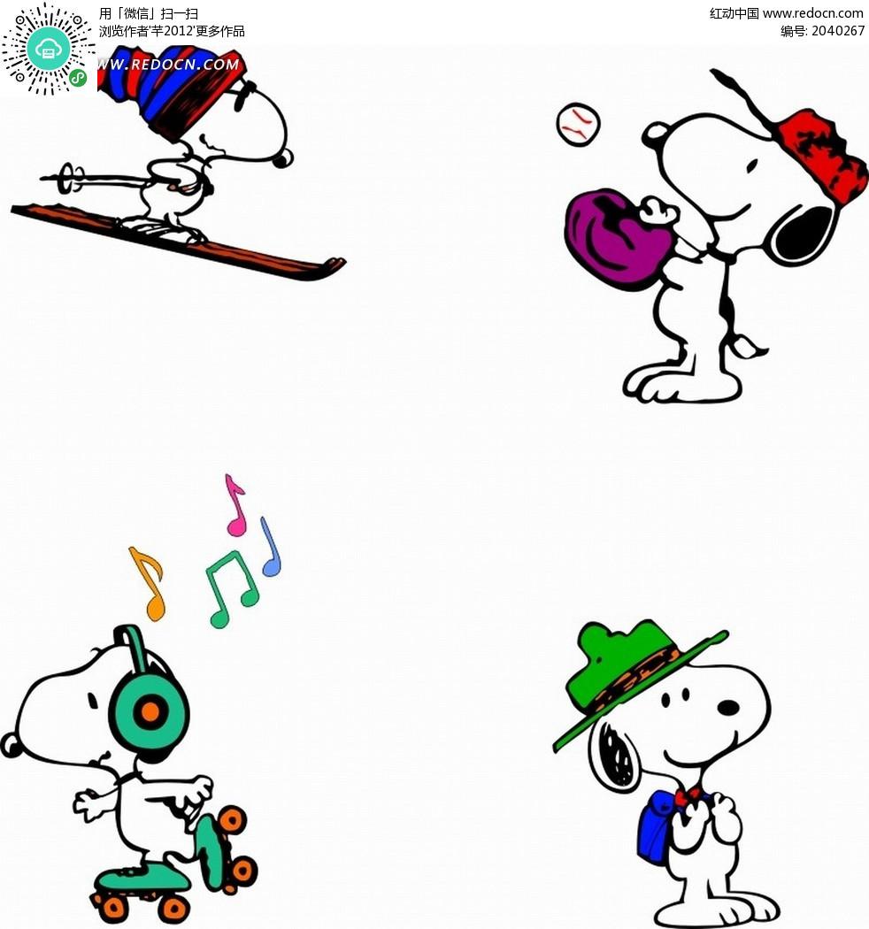 滑雪 打棒球 轮滑 史努比小狗 卡通动物  卡通人物 卡通人物图片 漫画