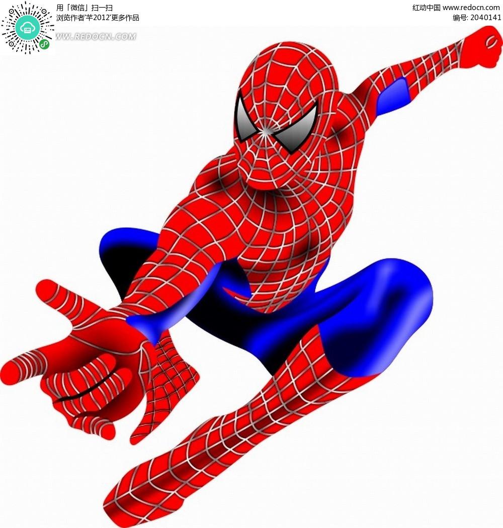 蜘蛛 蜘蛛侠 动漫角色  动画人物 卡通人物 卡通人物图片 漫画人物