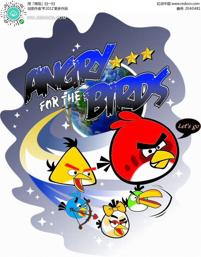 愤怒的小鸟卡通插画-高速飞行的小鸟