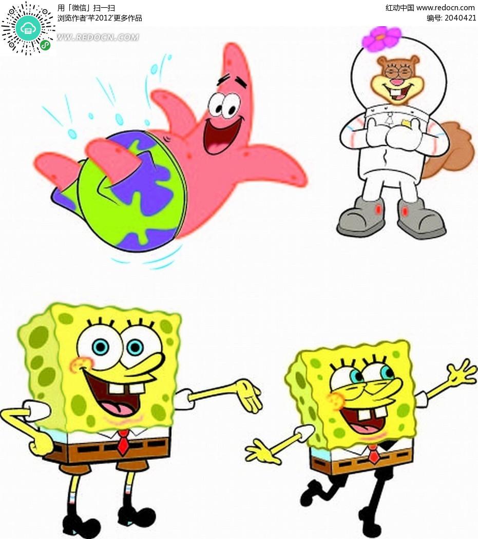 卡通人物插画-幽默夸张表情的海绵宝宝和派大星