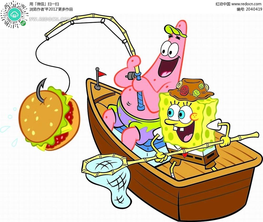 卡通人物插画-船上钓到面包的派大星和海绵宝宝
