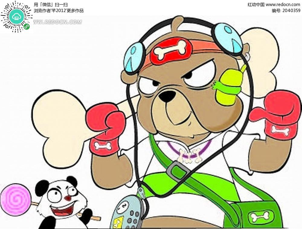 卡通画—扛着棒棒糖的熊猫和扛着骨头的熊