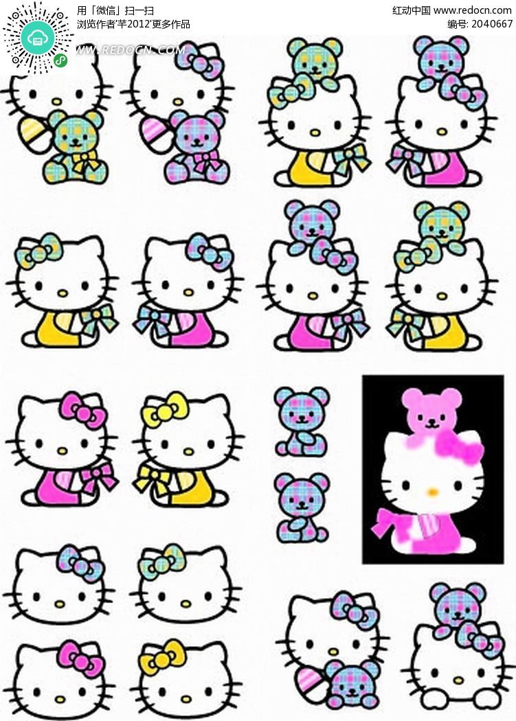 卡通动漫 彩色蝴蝶结可爱的hello kitty和泰迪小熊