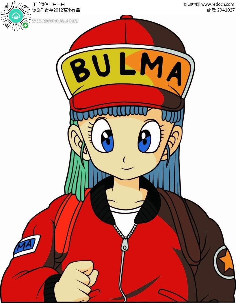 动漫卡通 龙珠戴着帽子的布尔玛