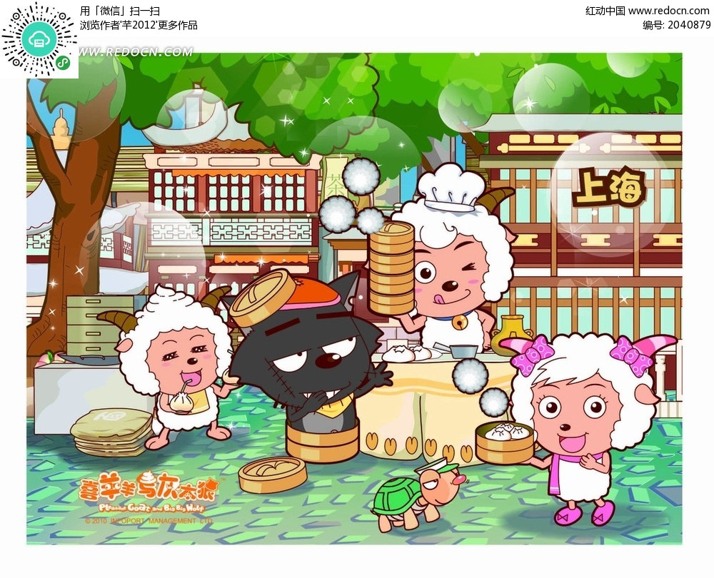 素材下载 矢量素材 矢量人物 卡通形象 > 卡通动漫 街头卖上海小笼包
