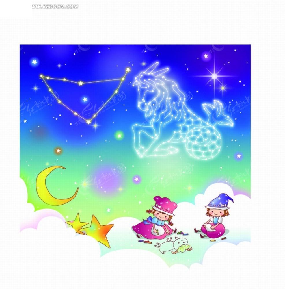 十二星座白羊座矢量图;星座动漫卡通;动漫梦幻星座常会卡通星座座双鱼座女通星空喜欢什么山羊图片