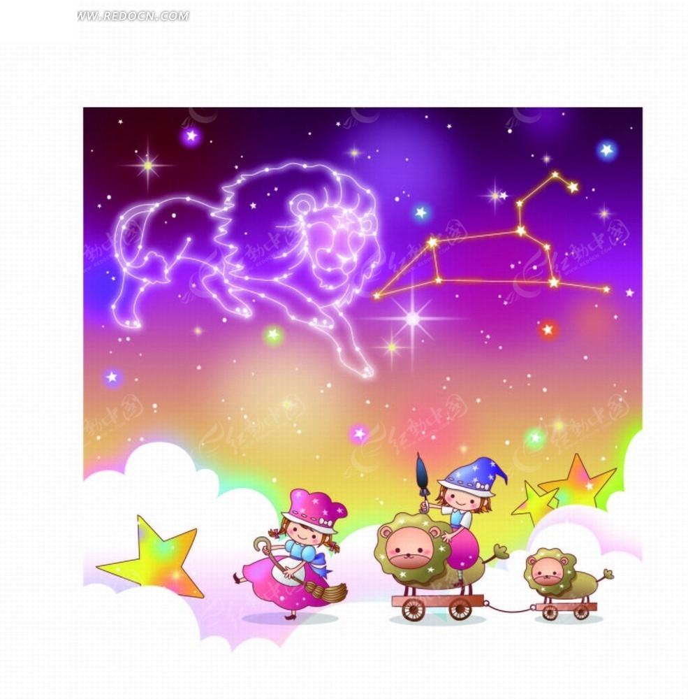 星座卡通动漫 浪漫星空狮子座的小男孩小女孩