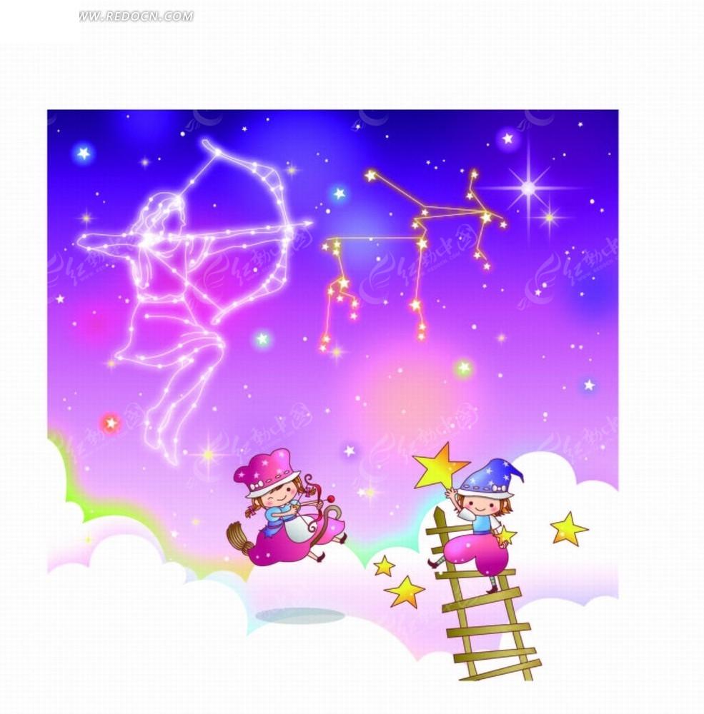 卡通男孩星座a卡通射手男生座的小星空小女孩给摩羯座动漫留言图片