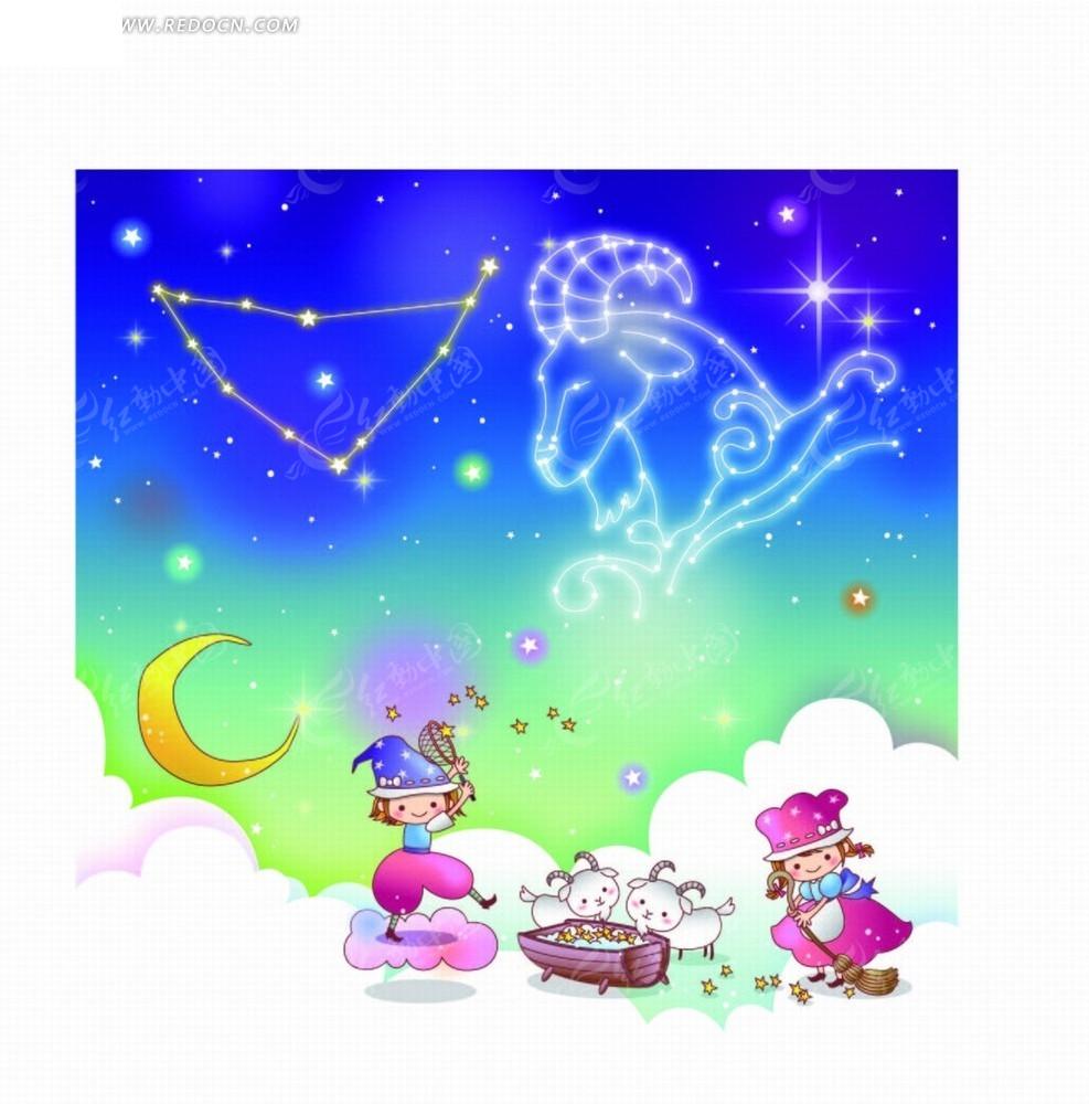 星座插画 白羊星象图和木船边的儿童AI素材免费下载 编号2040803 红